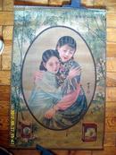 民国烟标广告画001