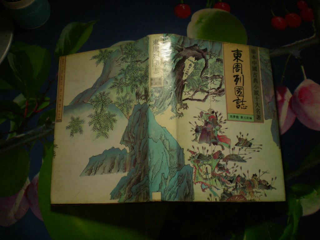 十大经典穿越中医小说 穿越古代当医生的小说