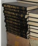【库存】历代笔记小说集成——【宋代笔记小说1-24册全】【明代笔记小说1-29册全】  【清代笔记小说 1--50册全】