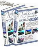 ●→☆※ 中国名镇(彩图版)、东方出版社、图书价格380元