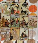 欧版明信片:日本浮世绘欣赏第一辑----美人风俗画全套(1----10)
