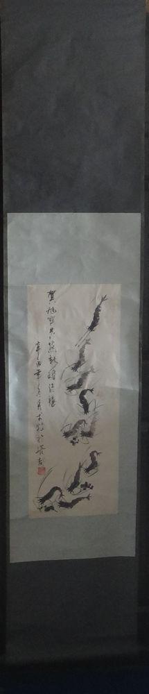 李牧 1981年画虾一张