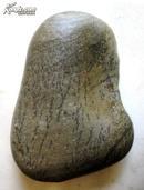 天然奇石观赏石图案石草花石金海石原石文房摆件:疏密有致