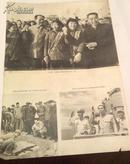 毛主席、周恩来总理和首都民兵在一起(8开,稍破)
