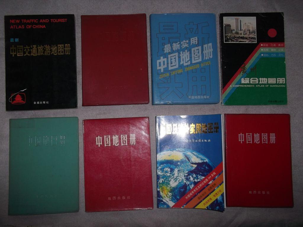 中国地图册(塑套本)【本书为图片下排左起第4本  【有一页上有笔迹