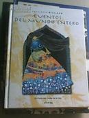 Cuentos del mundo entero(西班牙语原版少儿,世界各地的传说故事)/LJ