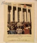 新闻图片-《共和国五十年》之64·九届全国人大二次会议开幕时盛况