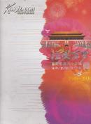 1949--2009 《 祖国万岁 》邮资明信片60张