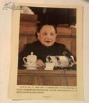 新闻图片-《共和国五十年》之34 1982年 中国共产党第十二次全国代表大会举行