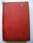 1937年法文版 文主教丛书《Le Scarabee a traine》软精装版.