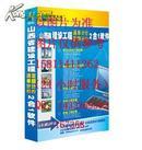 陜西省預算定額、陜西工程預算定額-2009 包郵貨到付款