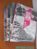 国际楼盘设计年鉴2011 (1-4 全四册)