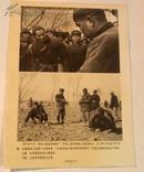 新闻图片-《共和国五十年》之4.1950年农民斗争地主、土改中农民分土地
