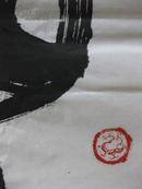 著名书法家 甲骨文书法家、篆刻家,上海市书协会员 【 胡万宝 甲骨文书法作品 】 保真迹(图)