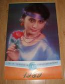 1989年 明星美女挂历 全12张 内收谭晓燕、周洁、方舒、刘晓庆、宋佳等 /G050