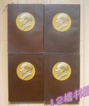 毛泽东选集 1-4卷、竖版繁体、 有书衣大32开本、1965年印(书内页有笔记划痕,如图)