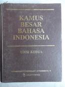 KAMUS BESAR BAHASA INDONESIA 中央印度尼西亚语字典