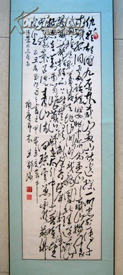 北京王舒冰先生书法精品3尺