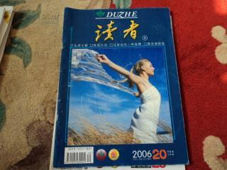 读者--2006年第20期