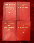 毛泽东选集(葡萄牙文)一套4本,红塑料皮