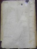 1961年4月《温州市水利电力处物资交接清单》/(温州市农林水利局物资交接清单/黎明陡门工程指挥部退回…)