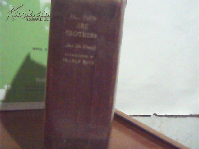 水浒传  英文版   精装  1937年版