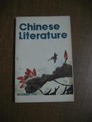 CHINESE LITERATURE(中国文学 英文月刊)1983年第12期 书脊扎眼