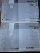 扬州东关历史文化街区保护规划(文本、图纸)+(附件)上篇下篇二册全,时下最热的明清街道建设指南