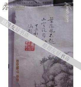 曾国藩画家   画片1片