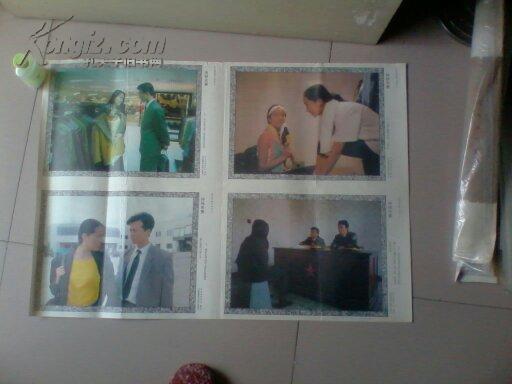 2开宣传画——神秘夫妻