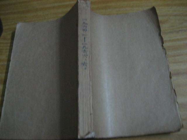 集邮(1955年创刊至1966年6月,共计125本合售)《看描述,补图勿拍》