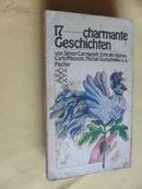 德文原版         Fischer ; 1707 17 charmante Geschichten.