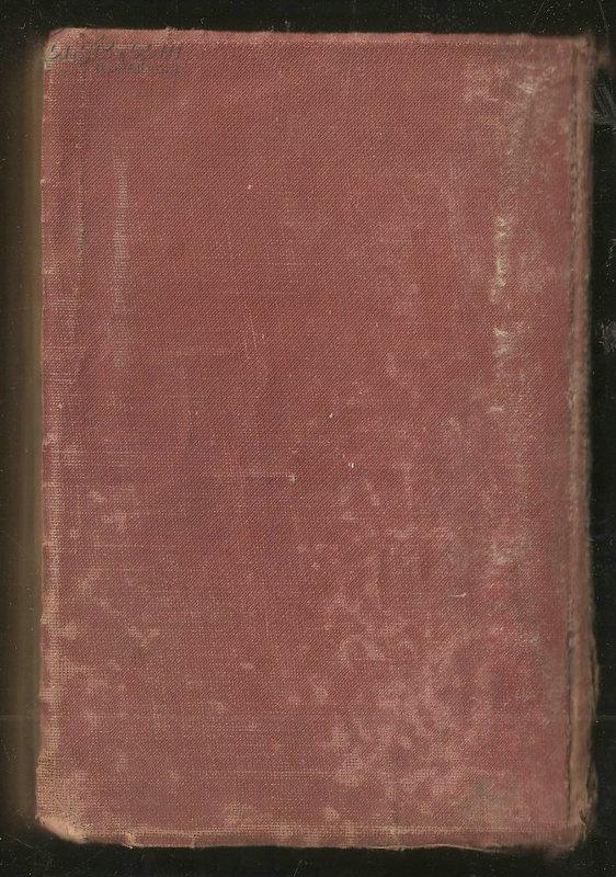 综合英汉大辞典(下册)
