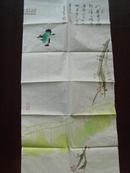 陈伟(云中鹤):画:花鸟1/中国书画家协会理事/一级美术师/中国书画艺术家创作中心理事