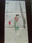 陈伟(云中鹤):画:夜行图/中国书画家协会理事/一级美术师/中国书画艺术家创作中心理事