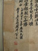 吴昌硕图书收藏馆(吴昌硕书画篆刻精品)