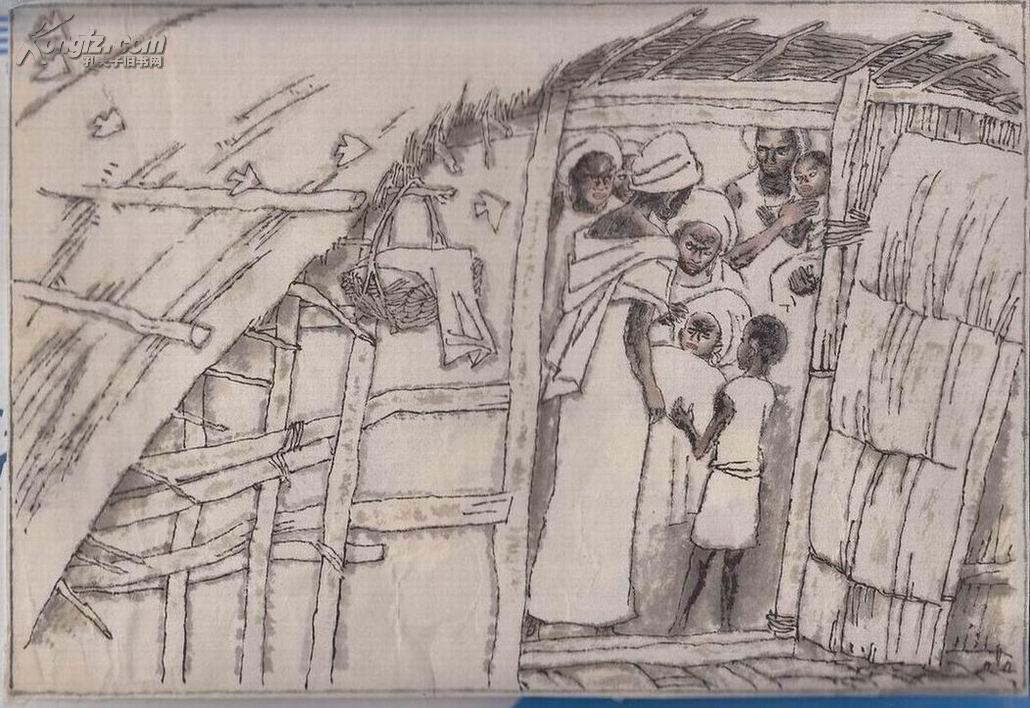 彩色連環畫原畫稿:林百石(吉林省美術家協會副主席)《亞尼塔》全套8張(曾經入選第六屆全國美術作品展覽)刊載于《故事畫報》1986年第8期