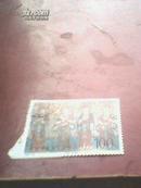 邮票--T1996-20(4-4)面值100分,盖销票