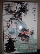 河南鸿远 2012第一期艺术品拍卖会