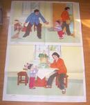 幼儿园看图讲述教育挂图 中班 第一辑:兰兰爱劳动 (1、2)    14元包邮挂!
