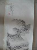 A29新华艺专国画教授著名国画家 朱渊  精品山水 保真 原装原裱