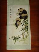 中国杭州绒画《祖国珍异》稀少品(详见图)【杭州绒画·收藏品】