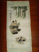 中国杭州绒画《竹林幽趣》稀少品(详见图)【杭州绒画·收藏品】