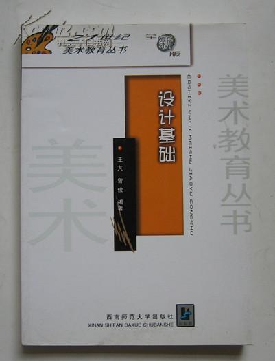 王凡面试-网上购买二手书/新书-孔夫子机械网旧书v新书编著英语翻译图片