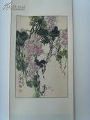 高天祥:画:葡萄/曲阜师范大学美术系教授,中国美术家协会会员《高天祥书法集》《高天祥画选》