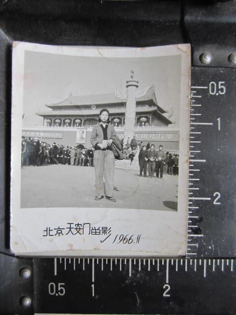 文革老照片9