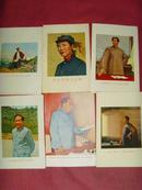 【文革图片】毛主席活页画像6张 (详见 图片)