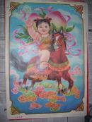 80年代年画---马腾神州 【民俗收藏精品】