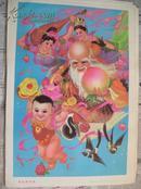 80年代老年画:群仙献寿图