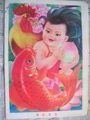 80年代老年画:康乐宝宝